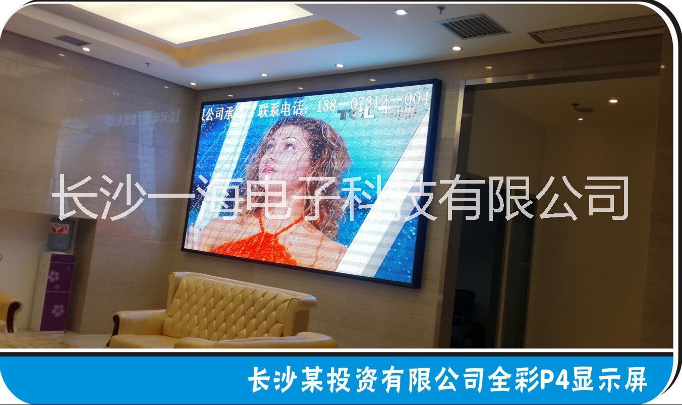 长沙单双基色LED显示屏 长沙专业LED显示屏制作公司