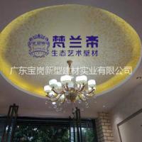 梵兰帝艺术涂料-广东纳米壁膜厂家-广东纳米壁膜批发