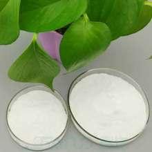 青岛赛诺供应聚乙烯蜡4 润滑性好 适用于PVC制品 稳定剂行业批发