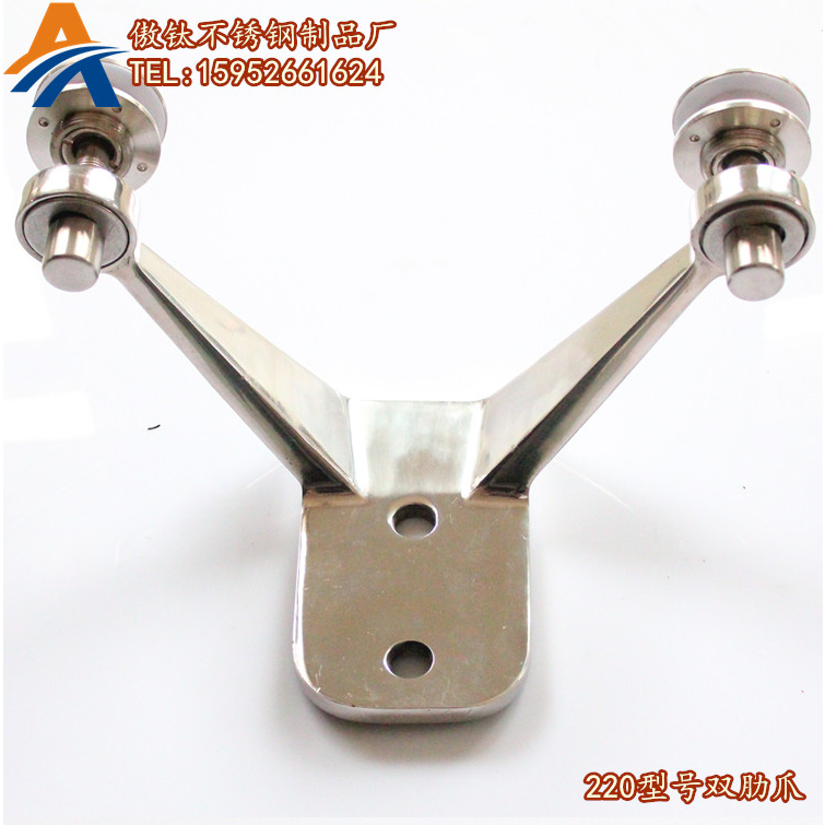 220型304材质双肋爪  304不锈钢材质驳接爪厂家定制 304不锈钢材质驳接爪现货