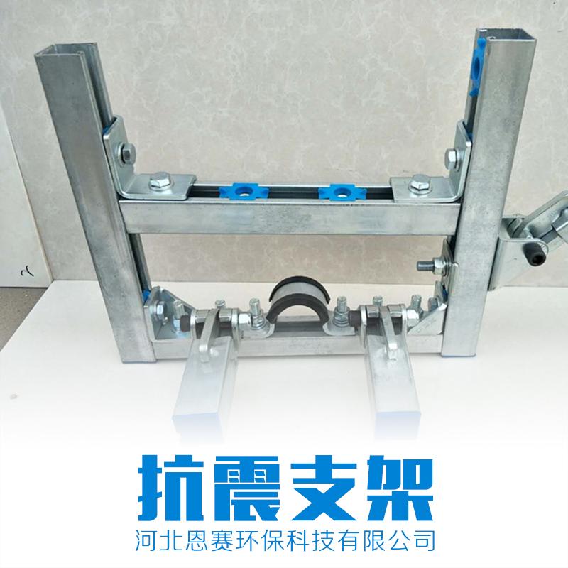 厂家直销河北DN150抗震支架