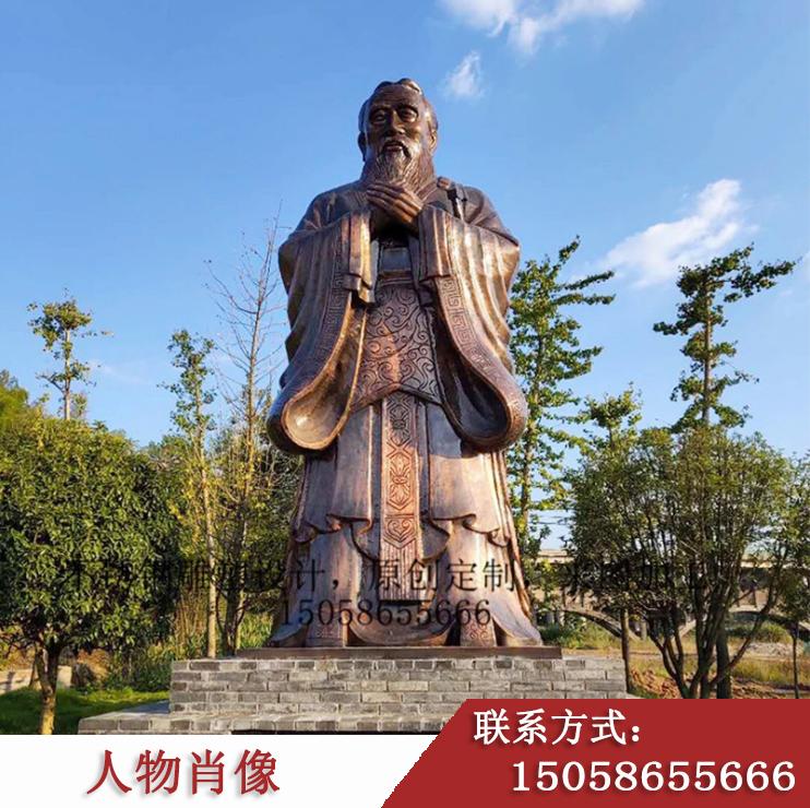 人物铜雕工艺品厂家定制批发
