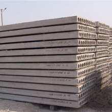 青岛水泥空心板|崂山预制板|楼板批发