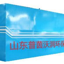 一体化污水处理设备地埋式的价格批发