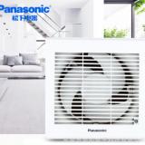 Panasonic松下换气扇FV-15VU1C 东莞批发松下换气扇FV-15VU1C窗式6寸厨房窗用排气扇开孔160mm