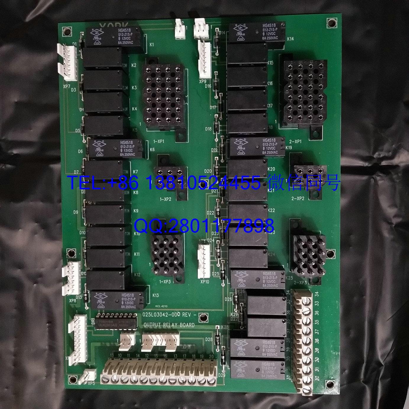 约克025L03042-000  输入输出继电器板