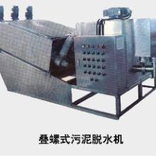 污泥脱水装置的生产厂家