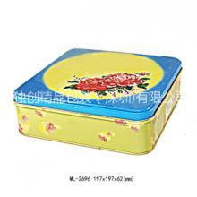 月饼铁盒定制工厂 食品铁罐 曲奇铁盒 五金包装 铁盒设计生产