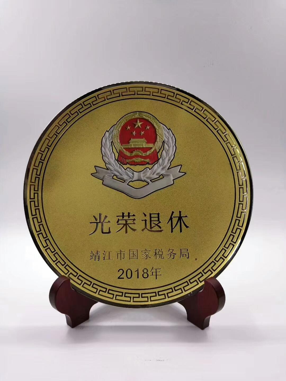 靖江光荣退休纪念品铜盘 进口黄铜奖盘 深圳纯铜奖盘开模定制