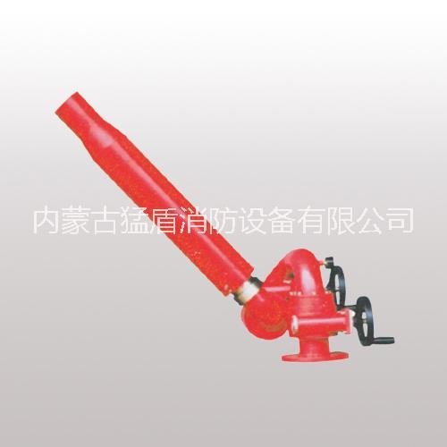 涡轮手动消防泡沫水两用炮