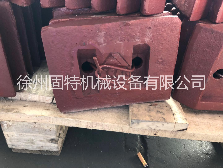 厂家直销镇江华伦稳定土拌和站叶片