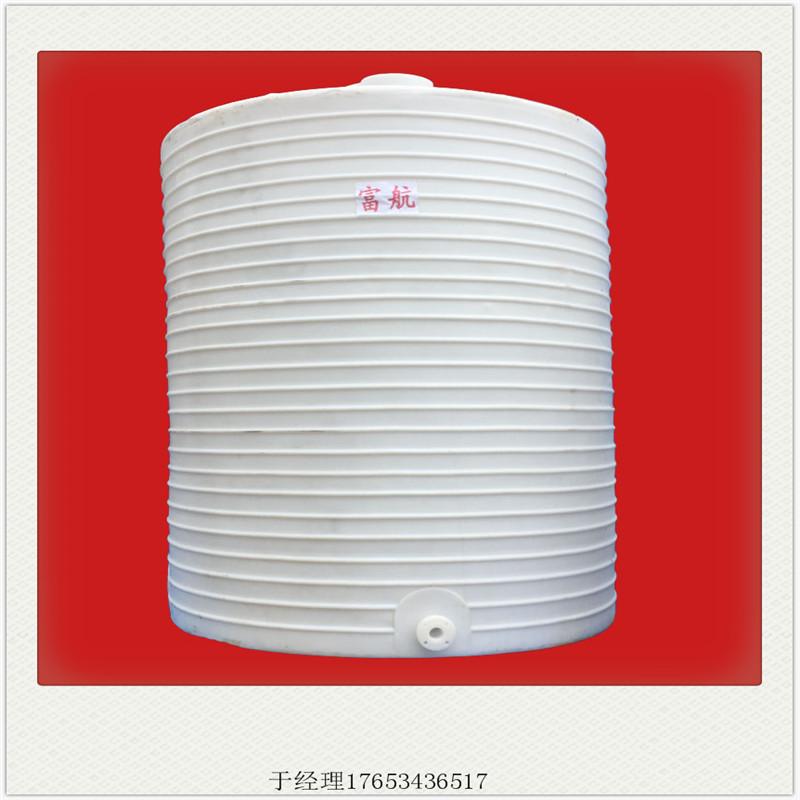 沧州富航8吨塑料桶加厚耐老化化工农业PE储蓄罐