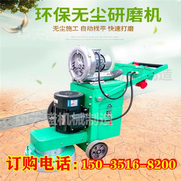 山西太原-混凝土打磨机研磨机-生产厂家