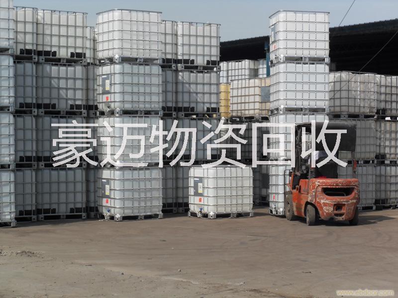 沈阳经济技术开发区吨桶回收朔料桶回收200升朔料桶回收 吨桶200升朔料桶回收