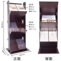 户型图展示架 户型图展示架售楼处木质杂志架