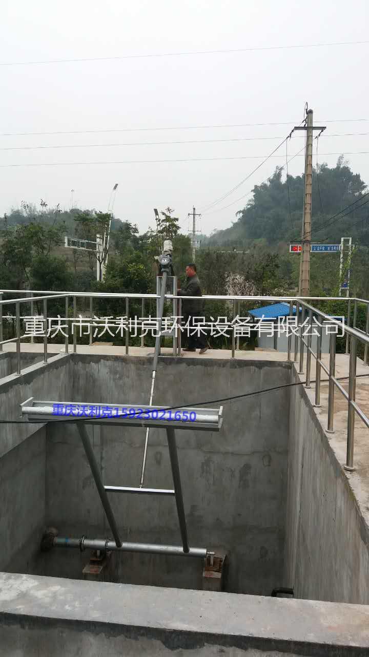 旋转式滗水器 重庆沃利克JB型旋转式滗水器厂家供应