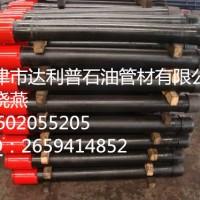 油管提升短节89X7.34钢级N-80图片
