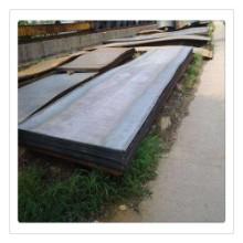 45#钢板 Q345B钢板 40cr钢板价格 各种钢管中厚板 耐磨板按图纸切割销售图片