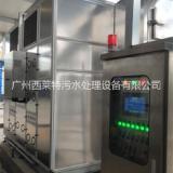污泥干化机生产经销 污泥干化机