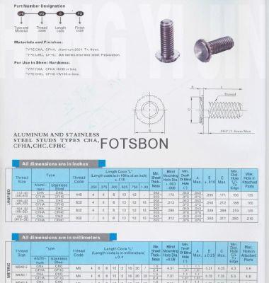 埋头压铆螺钉图片/埋头压铆螺钉样板图 (4)