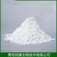 中链辛癸酸甘油三酯  中链甘油三酯MCT微囊粉  代餐原料粉图片