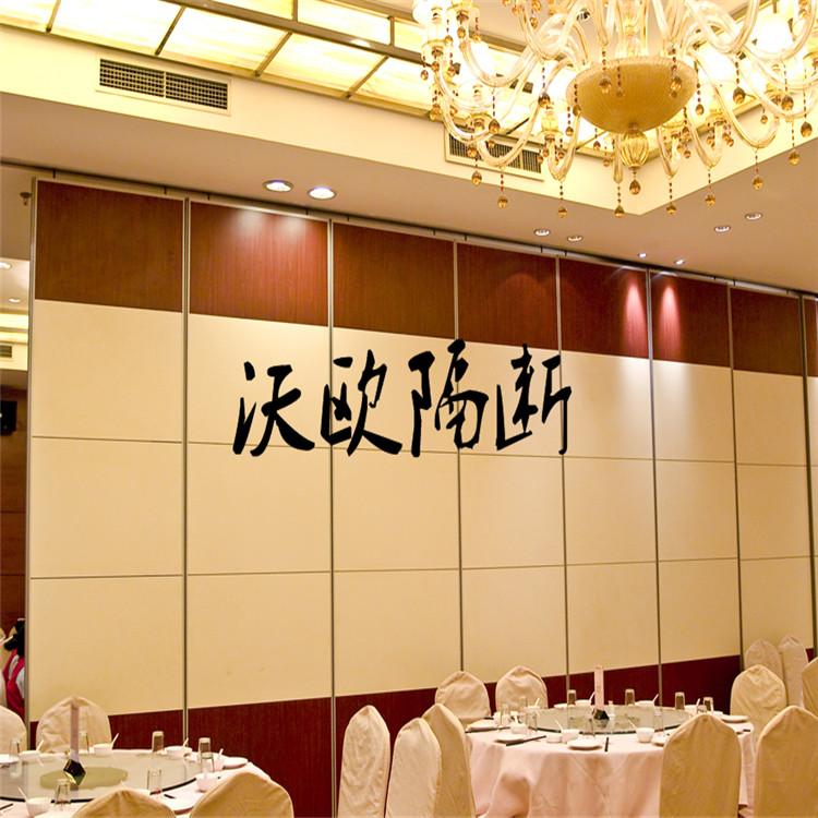 专业生产65型移动隔断,80型会议室折叠隔断墙,100型宴会厅活动隔断厂家