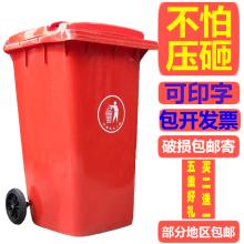 平顶上环卫垃圾桶厂家直销找安礼文周口塑料环卫垃圾桶厂家直销图片