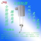 厂家供应展览馆 车站12米高空天棚LED 工矿灯具升降机