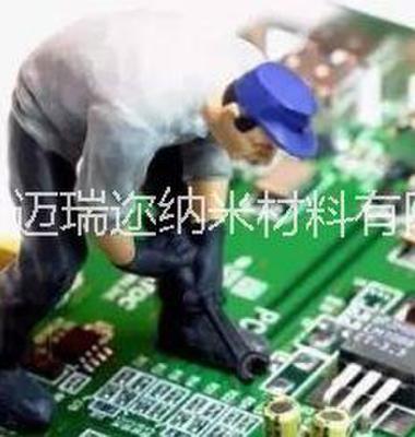 东莞深圳广州电路板运动TWS耳机图片/东莞深圳广州电路板运动TWS耳机样板图 (4)