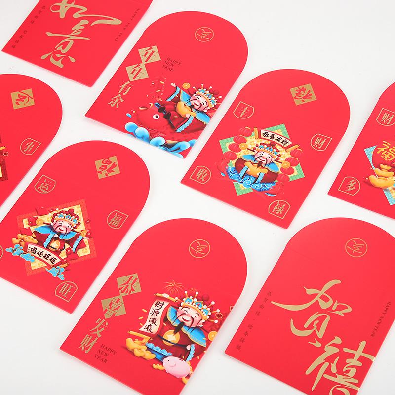 新款创意红包 创意红包 新年红包千百元通用礼金袋大吉大利红包 创意红包2