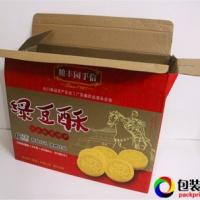 特产礼品包装盒瓦楞纸盒厂家定制-利辉纸盒包装厂