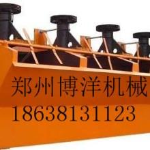 浮选设备浮选机生产厂家 中小型砂石生产线设备博洋厂家专营图片