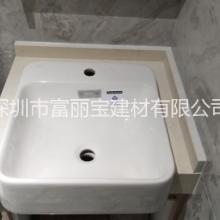 深圳富丽宝供应人造石英石洗手台 酒店商场洗手池定做批发