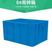 广东省广州市番禺区大量生产 8号箱A8号箱注塑胶加厚箱厂家直销颜色多样规格齐全