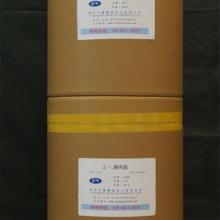厂家直销2-溴丙烷 工业级2-溴丙烷批发 优品质