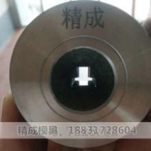 超耐磨耐腐蚀聚晶异形模具专业供应钨钢聚晶模具