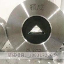 厂家直销硬质合金拉伸模具 钨钢模具定做 各种非标异形钨钢模批发