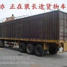 合肥到广州物流价格 合肥到广州物流专线 合肥到广州物流服务 合肥到广州物流公司图片