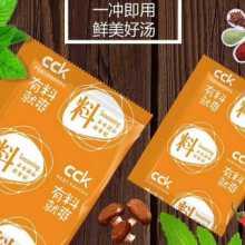 厂家直销云央厨馄饨鲜汤调料包上海小馄饨云吞海鲜汤调料 供应海鲜馄饨料包批发