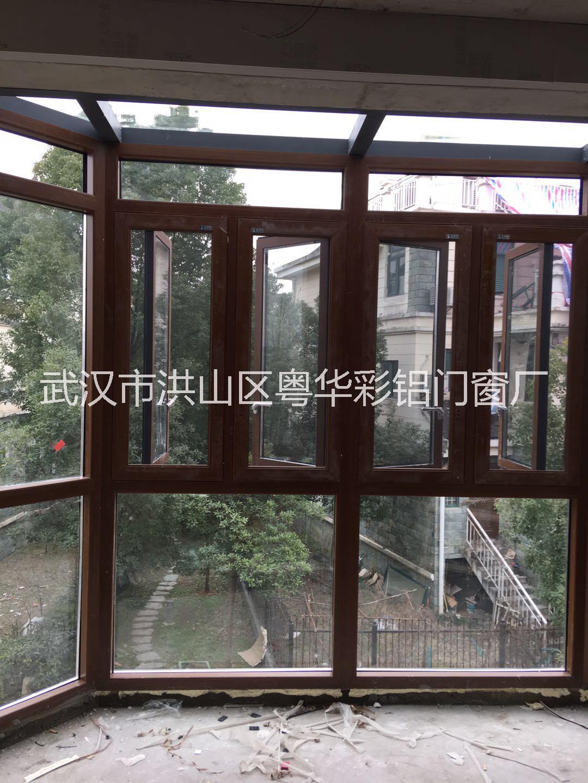 武汉108窗纱一体窗