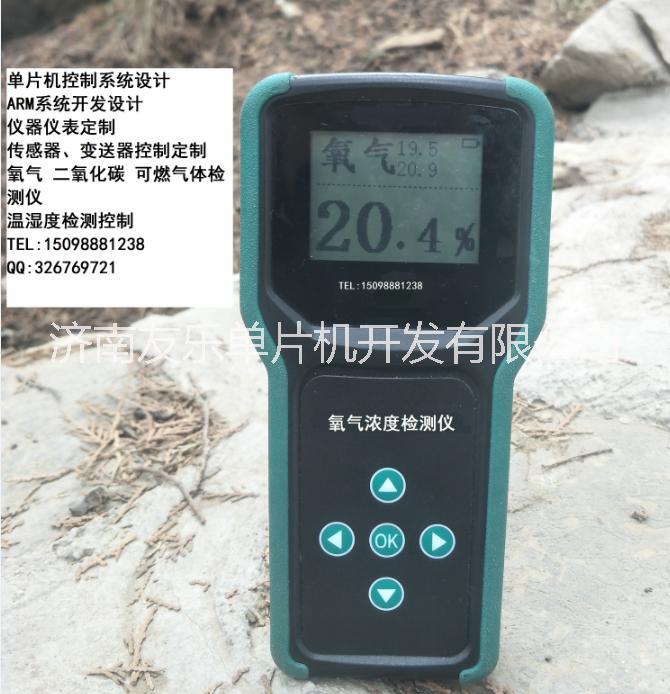 济南单片机开发,电子产品设计 气体 检测