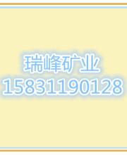 http://imgupload4.youboy.com/imagestore201903256cb4b2e8-6803-4666-8864-b536c0660391.png