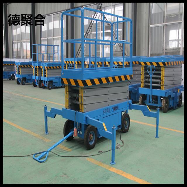 移动升降机厂家 液压升降平台小型简易升高8米10米12可加工定制