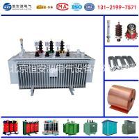 厂家批发 油浸式变压器  10/0.4KV级SH15-M-100kVA型油浸式非晶合金变压器