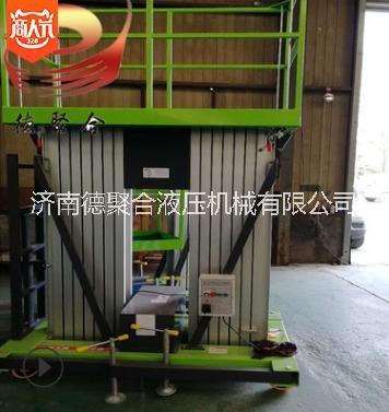 升降机厂家直销 升降机生产厂家 供应升降机价格