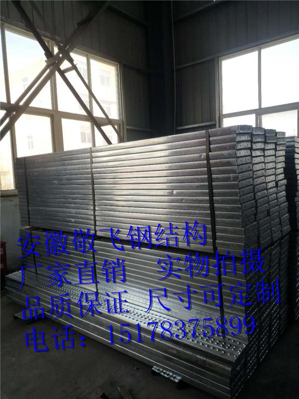 供应脚手架镀锌踏板钢跳板尺寸可定制--安徽敬飞厂家直销锌踏板
