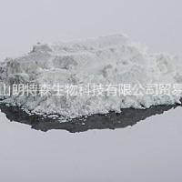 三苯基甲基溴化膦,厂家现货供应
