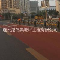 防滑路面 连云港防滑路面 陶瓷颗粒防滑路面 颗粒防滑路面 陶瓷颗粒防滑路面公司 防滑路面施工哪家好