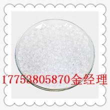 木糖醇  87-99-0  16277-71-7 山东厂家直销供应批发