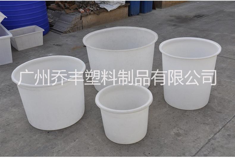 广州厂家批发200升化工桶 耐酸碱腌制桶